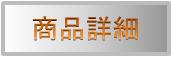 フロアマット バイザー 車検証入れ ステッカー 1.jpg
