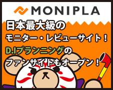 monipra.jpg